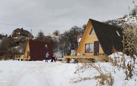 1-комнатный дом посуточно, 42 м², Алмалыкская — Дачный массив Айнабулак за 25 000 〒 в Алматы, Бостандыкский р-н