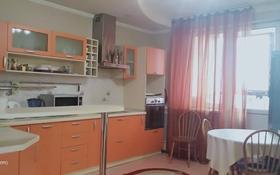 5-комнатная квартира, 164 м², 10/15 этаж, Абая за 50.6 млн 〒 в Нур-Султане (Астана), Сарыарка р-н
