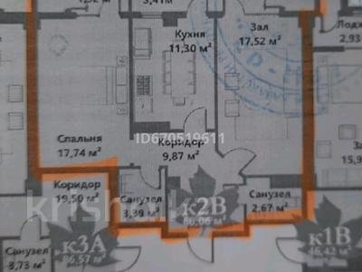 2-комнатная квартира, 69 м², 9/12 этаж, Байдибек би 116 за 25 млн 〒 в Шымкенте, Аль-Фарабийский р-н