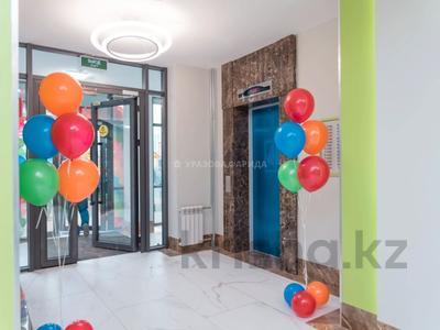 2-комнатная квартира, 68.42 м², 11/24 этаж, Қабанбай батыр 48/5 за ~ 25.1 млн 〒 в Нур-Султане (Астана), Есиль р-н — фото 9