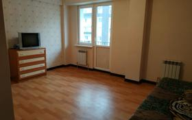 1-комнатная квартира, 39.5 м², 5/9 этаж, Асыл Арман за 12.5 млн 〒 в Алматинской обл.