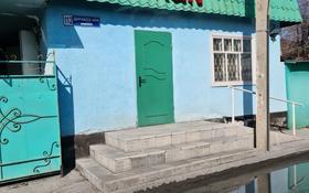 Магазин площадью 17 м², улица Дарабоз Ана 112 — Даирова за 70 000 〒 в Талдыкоргане
