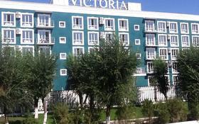 комплекс: гостиница, казино за ~ 1.4 млрд 〒 в Капчагае