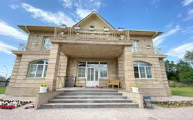 7-комнатный дом, 750 м², 33 сот., мкр Ремизовка, проспект Аль-Фараби — Ремизовка за 650 млн 〒 в Алматы, Бостандыкский р-н