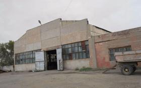 Промбаза 5.2 га, Курманбаева за 280 млн 〒 в Жезказгане