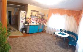 4-комнатный дом, 135 м², 4.3 сот., Абая 41 за 11 млн 〒 в Костанае