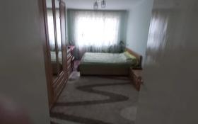3-комнатная квартира, 61 м², 4/5 этаж, Мкр Мынбулак за 14.5 млн 〒 в Таразе