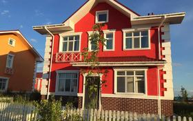 5-комнатный дом, 205 м², 8 сот., Каркаралы 55 — Кабанбай батыра за 72 млн 〒 в Нур-Султане (Астана), Есиль р-н