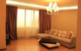 2-комнатная квартира, 90 м² помесячно, Аль Фараби 7 за 280 000 〒 в Алматы, Бостандыкский р-н