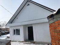 4-комнатный дом, 74.3 м², 6 сот., Пушкина 18 за 17 млн 〒 в Рудном