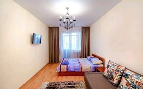 1-комнатная квартира, 50 м² посуточно, Коргалжынское шоссе 25/1 за 8 000 〒 в Нур-Султане (Астана), Есиль р-н