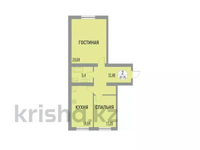 2-комнатная квартира, 67.7 м², 34-й мкр, 34 мкрн, уч. 2 за ~ 9.3 млн 〒 в Актау, 34-й мкр — фото 2