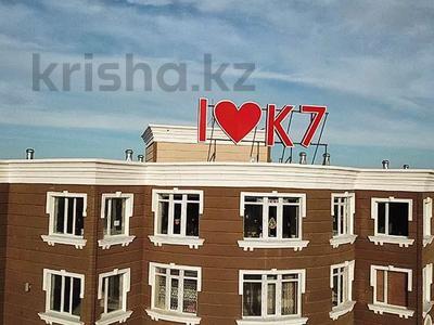 2-комнатная квартира, 67.7 м², 34-й мкр, 34 мкрн, уч. 2 за ~ 9.3 млн 〒 в Актау, 34-й мкр — фото 6