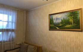 1-комнатная квартира, 43 м², 2/3 этаж, Ухабова за 14 млн 〒 в Петропавловске