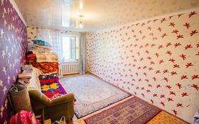 1-комнатная квартира, 36 м², 5/5 этаж, Кабанбай батыр — Гагарина за 5.8 млн 〒 в Талдыкоргане