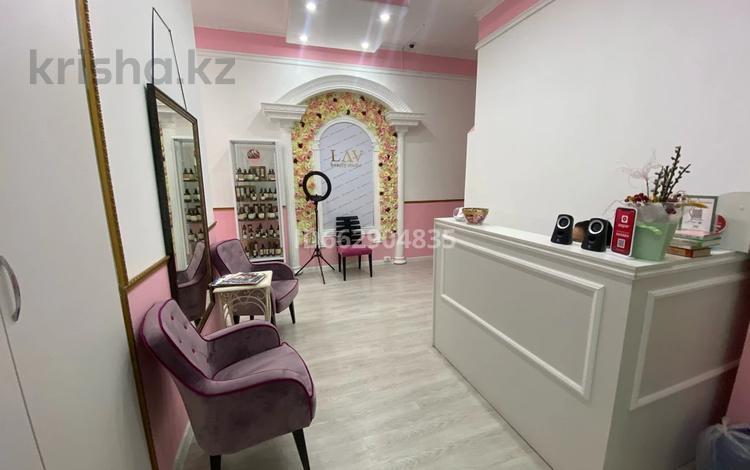 Салон красоты за 5 млн 〒 в Алматы, Алмалинский р-н