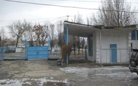 Завод 484 сотки, Кайпова 22 за ~ 351.3 млн 〒 в Казахстане