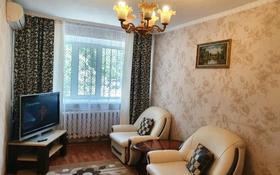 1-комнатная квартира, 32 м², 1/4 этаж посуточно, 72 квартал 23 — К.батыра за 7 000 〒 в Семее
