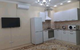 1-комнатная квартира, 40 м², 7/9 этаж посуточно, Кабанбай батыра 46А — Керей жанибек хандар за 7 000 〒 в Нур-Султане (Астана), Есиль р-н