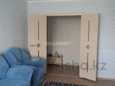 3-комнатная квартира, 72 м², 8/9 этаж посуточно, Назарбаева 32 — Естая за 10 000 〒 в Павлодаре