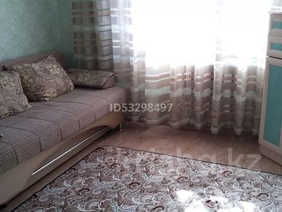 3-комнатная квартира, 72 м², 8/9 этаж посуточно, Назарбаева 32 — Естая за 10 000 〒 в Павлодаре — фото 7