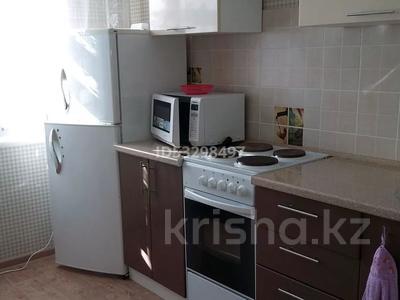 3-комнатная квартира, 72 м², 8/9 этаж посуточно, Назарбаева 32 — Естая за 10 000 〒 в Павлодаре — фото 8