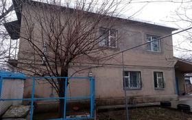 8-комнатный дом, 200 м², 16 сот., проспект Жибек Жолы 64 за 30 млн 〒 в Шымкенте, Каратауский р-н