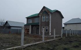 6-комнатный дом, 165 м², 8 сот., Карасу за ~ 20.6 млн 〒 в