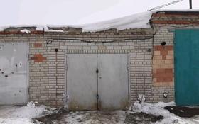Гараж за 550 000 〒 в Затобольске