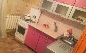 1-комнатная квартира, 32 м², 1/5 этаж посуточно, Мухита 127 — проспект Евразия за 5 000 〒 в Уральске