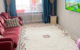 3-комнатная квартира, 60 м², 5/6 этаж, Геологическая улица 24 за 16 млн 〒 в Усть-Каменогорске
