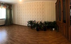 4-комнатная квартира, 115 м², 3/5 этаж, Георгия Канцева 1 — Абая за 28 млн 〒 в Атырау