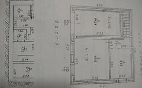 4-комнатный дом, 128.5 м², 5 сот., Аблакетка 74/1 за 15 млн 〒 в Усть-Каменогорске