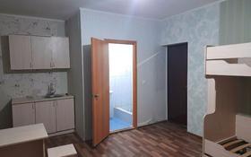 14 комнат, 26 м², Сейфуллин 38 — Республикамен қыйлысы за 45 000 〒 в Косшы