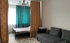 1-комнатная квартира, 50 м², 4/8 этаж посуточно, Санкибай батыра 40 — Алия Молдагулова за 10 000 〒 в Актобе, мкр. Батыс-2