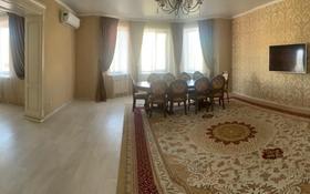 5-комнатная квартира, 282.1 м², 2/3 этаж, Мажита Жунисова за 70 млн 〒 в Уральске