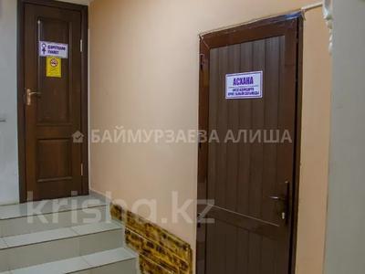 Действующий гостиничный комплекс за 65 млн 〒 в Капчагае — фото 49
