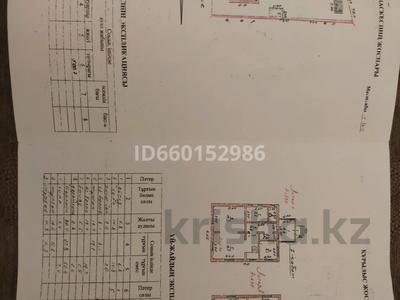 Дача с участком в 9 сот., Труд-Агропром за 40 млн 〒 в Кыргауылдах — фото 38
