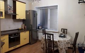 1-комнатная квартира, 45.1 м², 8/18 этаж, Кудайбердиулы 2 за 16 млн 〒 в Нур-Султане (Астана)