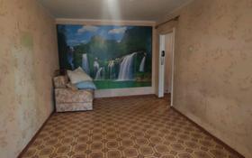 2-комнатная квартира, 41 м², 1/4 этаж, мкр Коктем-2 3 — Тимирязева за 19.2 млн 〒 в Алматы, Бостандыкский р-н