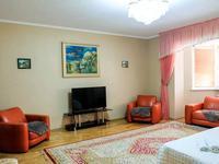 4-комнатная квартира, 220 м², 2/5 этаж посуточно