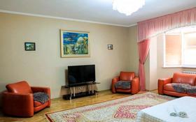 4-комнатная квартира, 220 м², 2/5 этаж посуточно, 13-й мкр, 13 мкр. 21 за 20 000 〒 в Актау, 13-й мкр