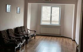 2-комнатная квартира, 76 м², 4/6 этаж, мкр Алгабас, Момышулы 250 — Момышулы за 20.9 млн 〒 в Алматы, Алатауский р-н