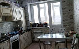2-комнатная квартира, 66 м², 5/5 этаж, улица Герольда Бельгера за ~ 16.4 млн 〒 в Уральске