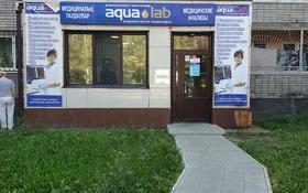 Офис площадью 70 м², Бурова 22 за 41.5 млн 〒 в Усть-Каменогорске