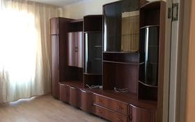 3-комнатная квартира, 100 м², 1/9 этаж помесячно, Чингиза Айтматова 36 за 150 000 〒 в Нур-Султане (Астана)