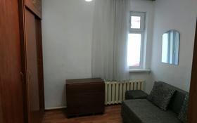 5-комнатный дом, 128 м², 5.3 сот., Бокина 69 за 22 млн 〒 в Каскелене