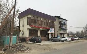 Здание, площадью 133.4 м², Л.Асанова 22 — Жыбек жолы за 27 млн 〒 в Жаркенте