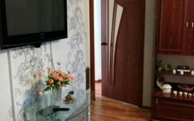 3-комнатная квартира, 58.6 м², 2/4 этаж, Жилгородок 57 за 13 млн 〒 в Атырау, Жилгородок