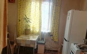2-комнатная квартира, 49 м², 1/2 этаж, мкр Михайловка 52 — Жанибекова за 9.9 млн 〒 в Караганде, Казыбек би р-н